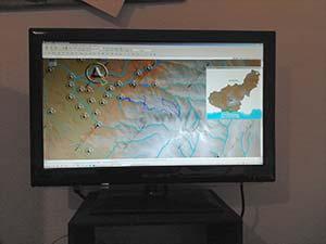 Teclea en la imagen y accede a los mapas Calibrados y Georefenciados de Andalucía