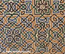 La Alhambra y el Generalife: alicatado patio de los leones