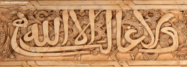 La Alhambra y el Generalife: Yesería con el lema dinastía nazarí