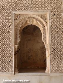 La Alhambra y el Generalife: Taca en la Sala de los Abencerrajes