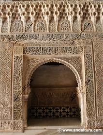 La Alhambra y el Generalife: Taca en la Sala de los Embajadores, Palacio de Comares