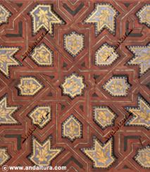La Alhambra y el Generalife: Techo en el Cuarto Dorado, Mexuar